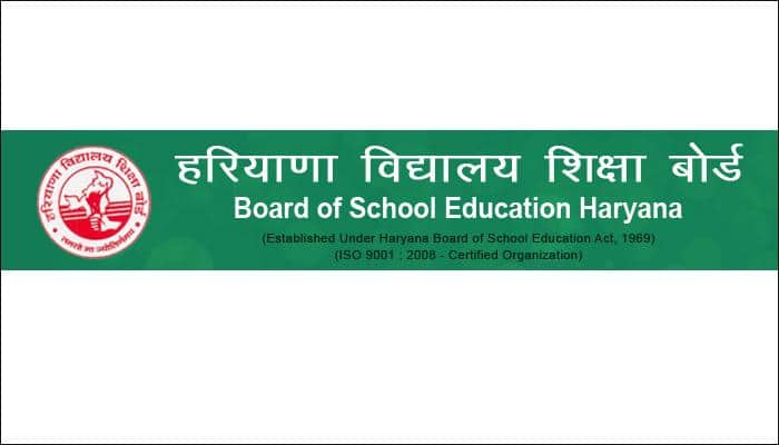 Check hbse.nic.in, bseh.org.in for HBSE Haryana Board Class 12th HSE Result 2016 announced on Wednesday