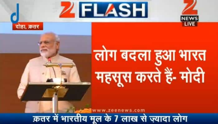 Corruption has troubled us for long, we are determined to eliminate it, says PM Modi in Qatar