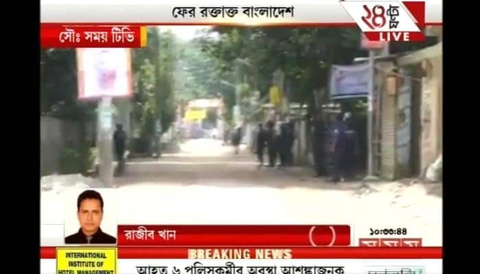 Watch: Exclusive videos of terror attack at Bangladesh Eid prayers