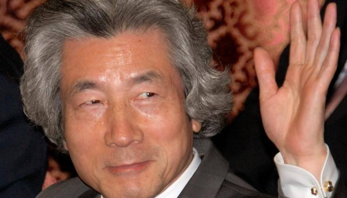 Ex-Japan PM Junichiro Koizumi says Fukushima not under control