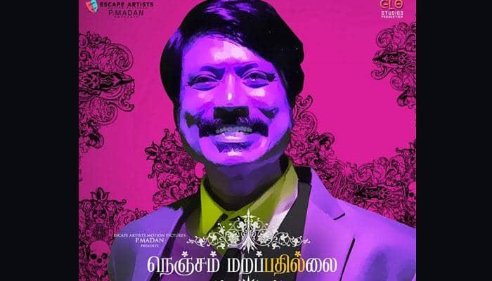 'Nenjam Marappathillai' getting ready for release: Selvaraghavan