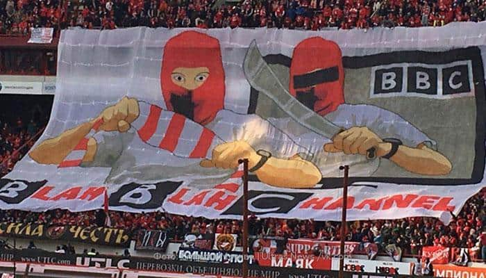 FC Spartak fans mock BBC documentary with 'Blah Blah Channel' banner