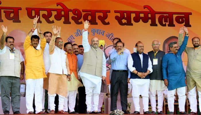 MCD polls: Amit Shah slams AAP, tells BJP workers to unfurl victory flag in Delhi too