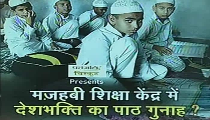 What impact would Madrassa make by teaching lessons on patriotism - WATCH