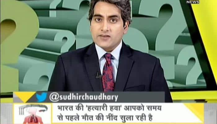 DNA Videos : Latest DNA Videos   Zee News