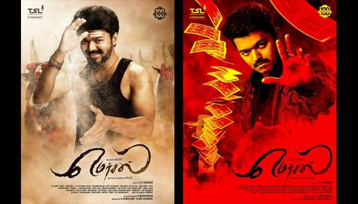 Illayathalapathy Vijay looks captivating in brand new 'Mersal' poster