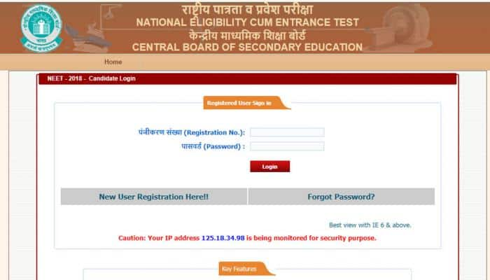 CBSE NEET 2018: Admit cards at cbseneet.nic.in by day-end, here's what to do next
