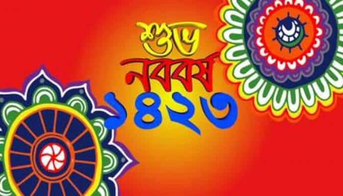 Bengalis celebrate Poila Baisakh