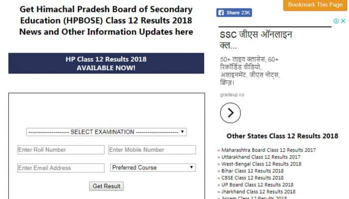 HP board results 2018 +2 class declared at hpbose.org, Check scores here