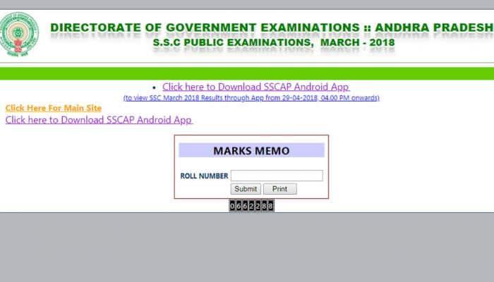 Andhra Pradesh SSC class 10 board exam results 2018: Pass percentage 94.48; top-scoring district Prakasam