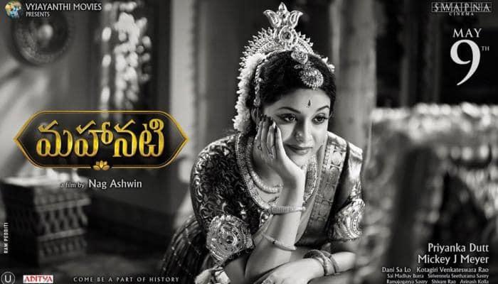 Mahanati new poster unveiled—Check inside