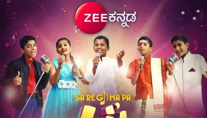 Zee Kannada's Sa Re Ga Ma Pa Li'l Champs Season 14 to conclude on May 26