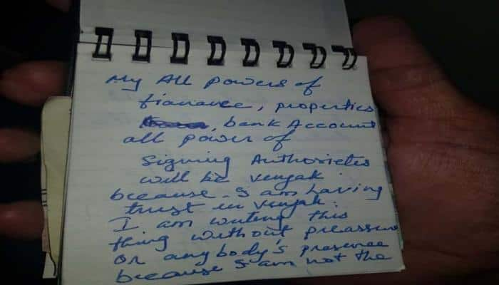 Bhayyuji Maharaj suicide note's second page found, reins of Ashram handed over to close aide