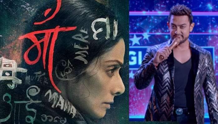 Zee Studios' films Mom & Secret Superstar win big at IIFA Awards 2018