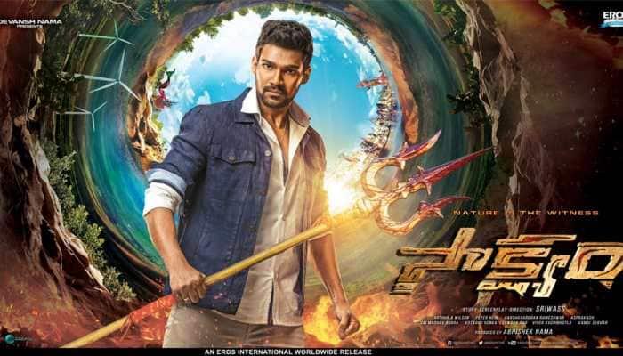Telugu action fantasy thriller 'Saakshyam' to be backed by Eros