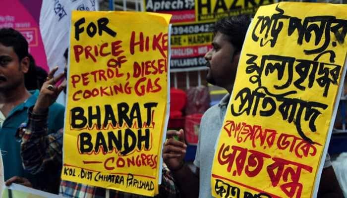 karnataka bandh tomorrow - Latest News on karnataka bandh