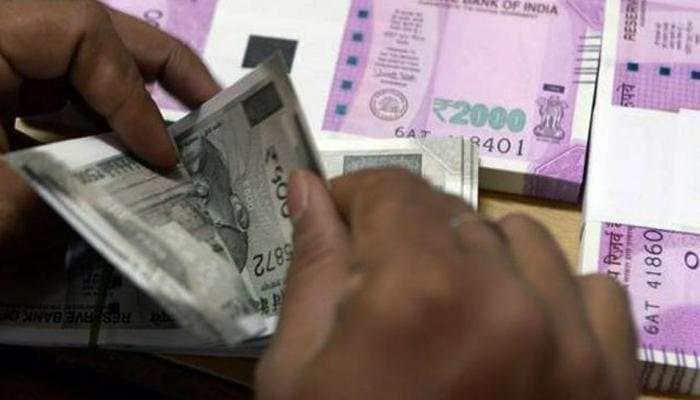 IMF estimates 'real' effective depreciation of Indian rupee