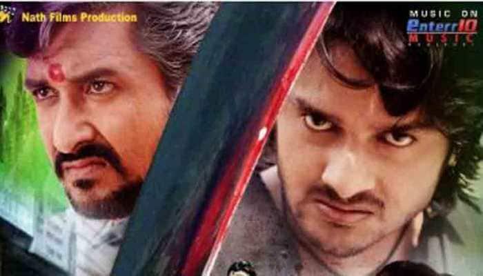 Bhojpuri film Kahar opens to positive word of mouth across Bihar, Jharkhand