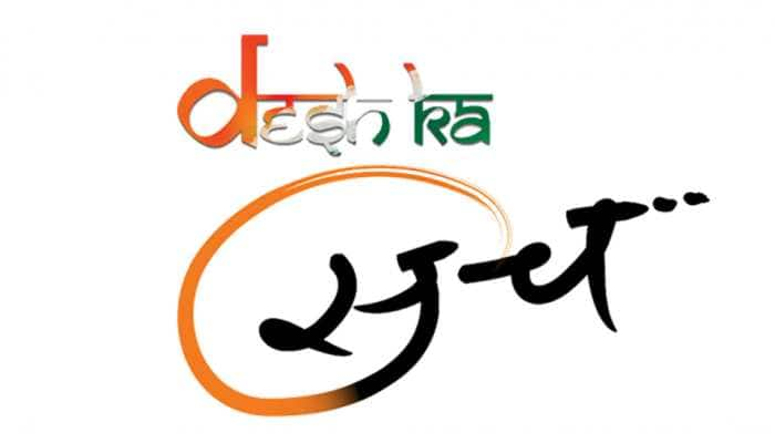 Subhash Chandra Foundation launches first-of-its-kind petition platform 'Desh Ka Sach' to empower citizens of the Nation