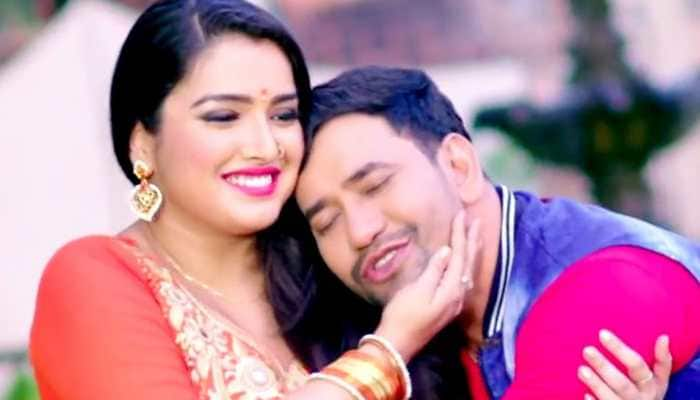When Amrapali Dubey and Nirahua said 'I love You' to each other—Watch