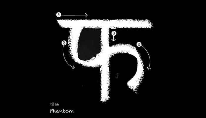 Anurag Kashyap-Vikramaditya Motwane's Phantom Films dissolves after seven-year run