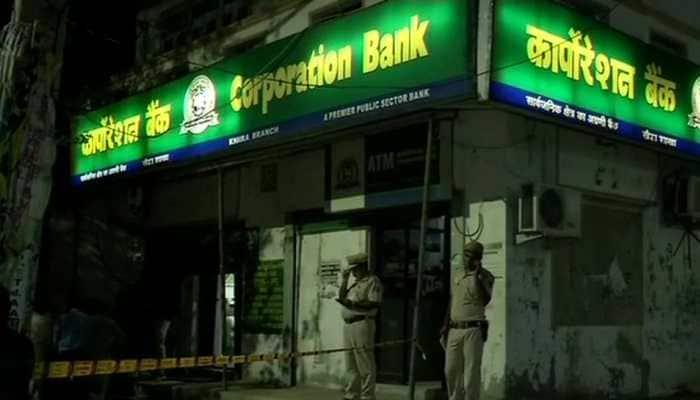 One arrested for shooting bank's cashier in Delhi's Dwarka