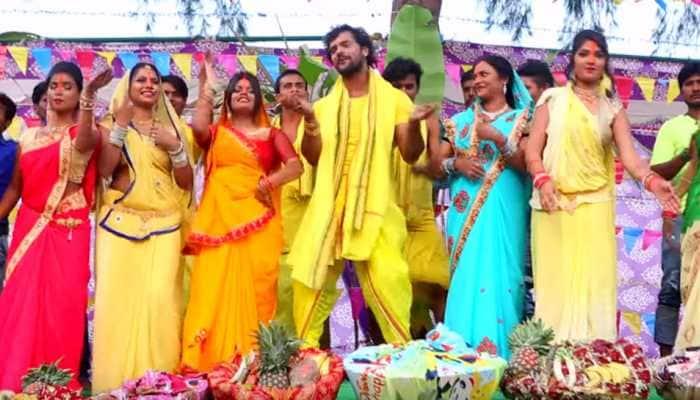 Khesari Lal Yadav's new Chhath song 'Ara Chapra Ke Ghat Nik Lagela' crosses 2 mn views on YouTube—Watch
