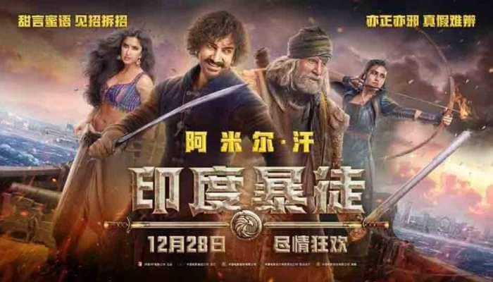 Aamir Khan's Thugs Of Hindostan to release in China on December 28