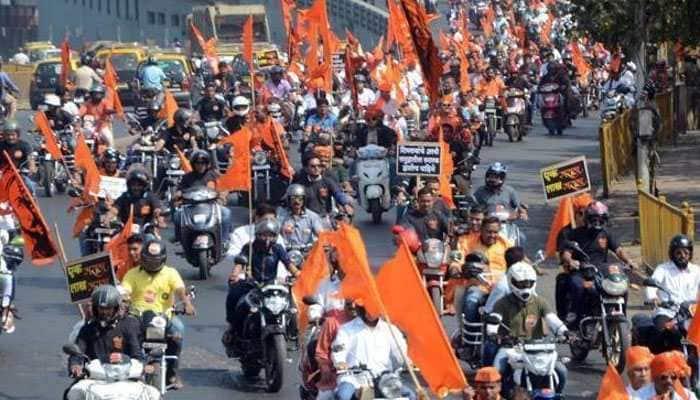 Maharashtra government's 16 percent Maratha quota challenged in Bombay HC, hearing on December 10