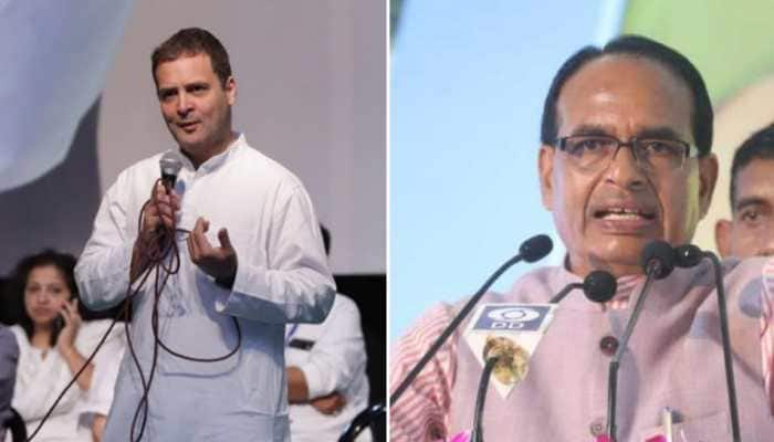List of Madhya Pradesh Assembly Election 2018 winners and MLAs