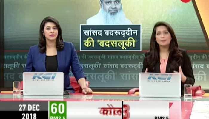 journalist - Latest News on journalist | Read Breaking News on Zee News