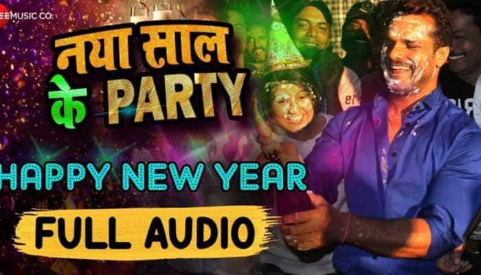 Khesari Lal Yadav's peppy track 'Naya Saal Ke Party' released-Watch