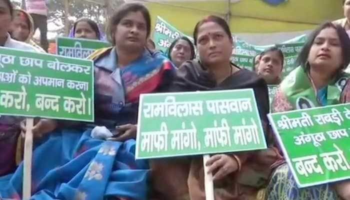 Ram Vilas Paswan's daughter Asha holds protest against him, seeks apology for calling Rabri Devi 'angootha chhap'