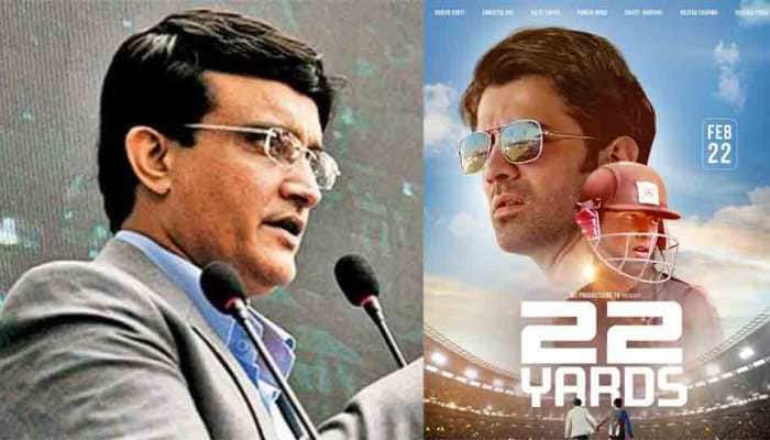 Sourav Ganguly to launch trailer of cricket-themed film '22 Yards'