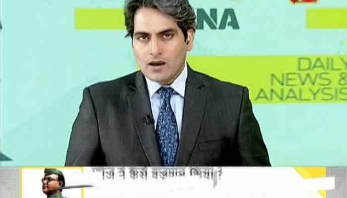 Central Forensic Science Laboratory Latest News On Central Forensic Science Laboratory Read Breaking News On Zee News