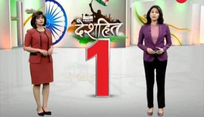 Amu Latest News On Amu Read Breaking News On Zee News