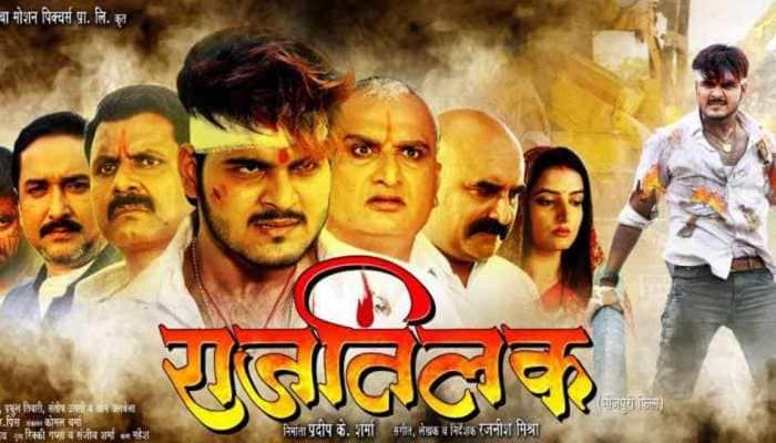 First poster of Arvind Akela Kallu starrer Raj Tilak out-See inside