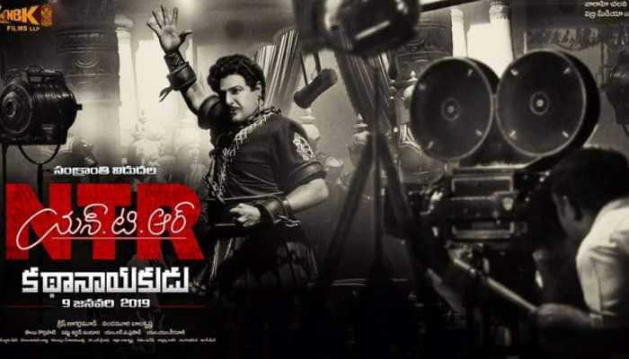 Must watch Telugu biopics in February - Check out list of movies