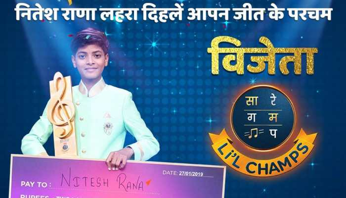 Big Ganga crowns Nitesh Rana as first Bhojpuri Sa Re Ga Ma Pa Lil Champs winner