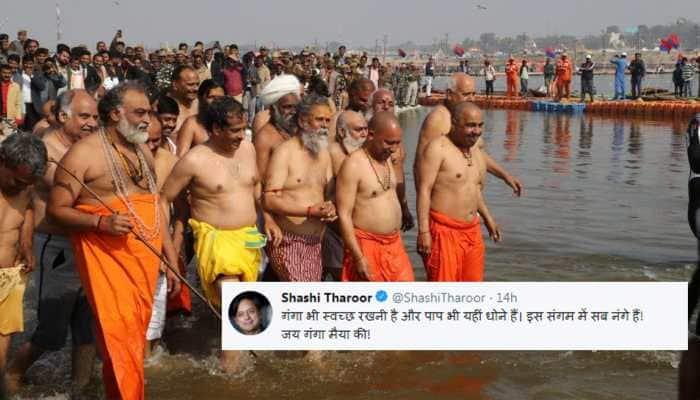 'Is Sangam mein sab nange hai': Shashi Tharoor's jibe at Yogi Adityanath draws BJP's ire