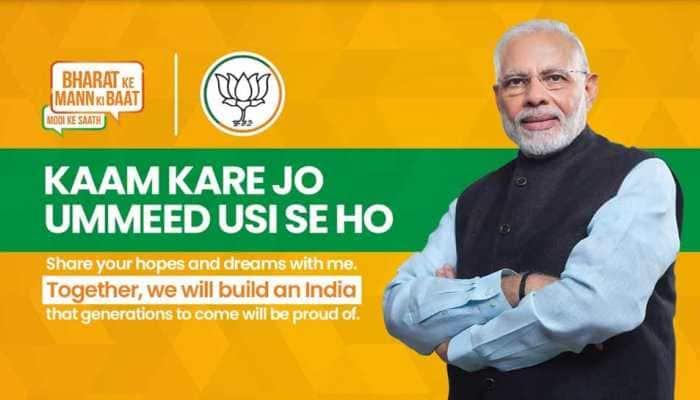 BJP Slogan - Latest News on BJP Slogan | Read Breaking News