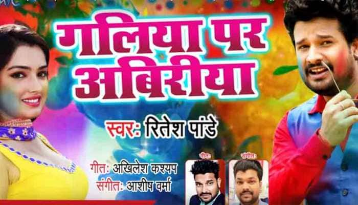 Bhojpuri actor Ritesh Pandey unveils Holi song titled Galiya Par Abiriya — Watch