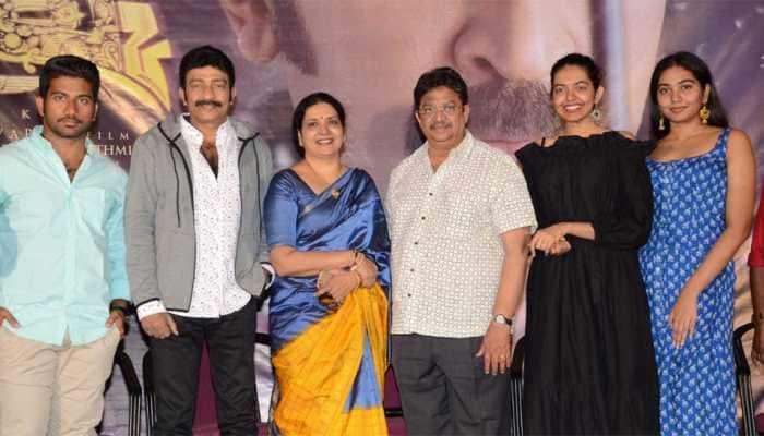 Telugu movie Kalki's teaser unveiled