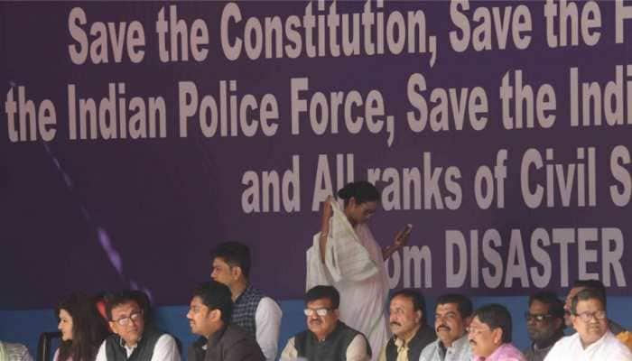 Mamata vs CBI: MHA wants action against IPS officers who took part in Kolkata dharna