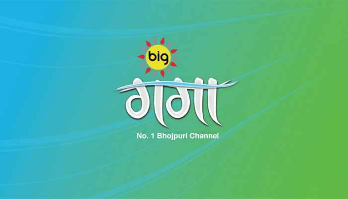 Zee Entertainment's top Bhojpuri channel Big Ganga enters the fiction genre