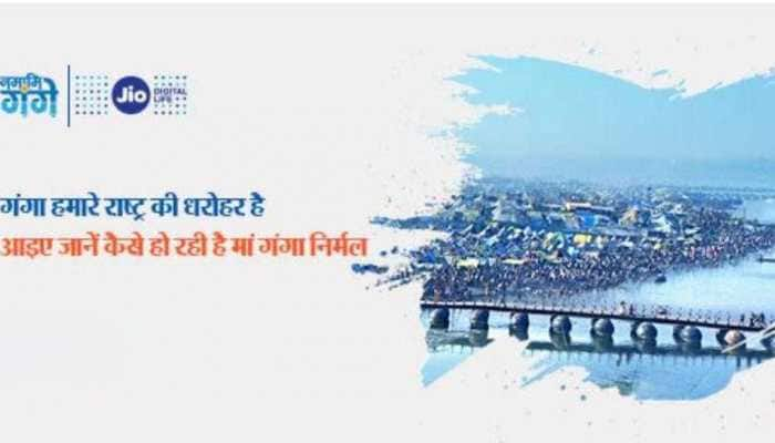 RIL partners with NMCG for  Namami Gange Programme