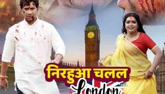 All bhojpuri picture movie nirahua chalal london mp3 song