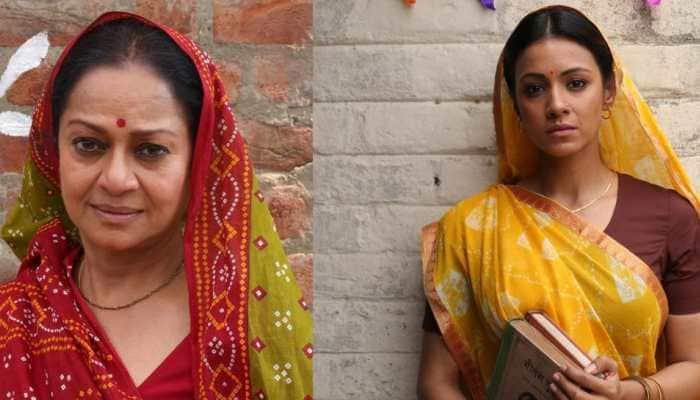 PM Narendra Modi biopic: Zarina Wahab and Barkha Bisht Sengupta's first look out—Pics