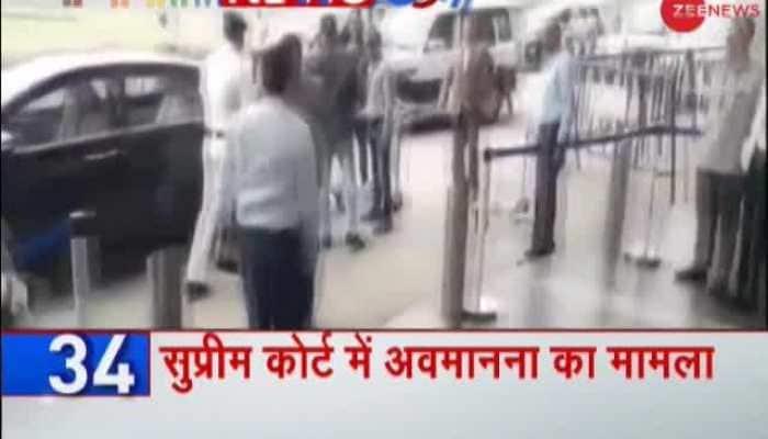 Amritsar - Latest News on Amritsar | Read Breaking News on