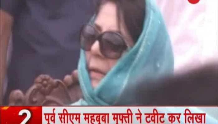EAM Sushma Swaraj - Latest News on EAM Sushma Swaraj | Read